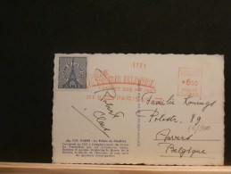 53/900   CP  FRANCE  FLAMME ROUGE TOUR EIFFEL  + VIGNETTE - Postmark Collection (Covers)