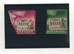 -  FRANCE . BILLETS DE LOTERIE . 1/2 BILLETS 1962 - Lotterielose