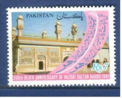 Pakistan  1991 300th Death Anniversary Of Hazrat Sultan Bahoo MNH - Pakistan