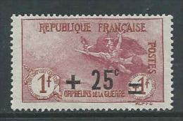 Frankrijk, Yv 168 Jaar 1922, Orphelins, Postfris (MNH)  Cote 70 Euro, Zie Scan - Neufs