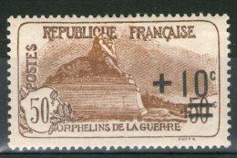 N° 167a*_1er Tirage Brun-jaune_centre Déplacé_cote 45.00+ - France