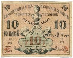 1918 10 Rubel - Russie