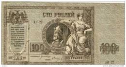 Rostovskaya Kontora Gosbanka. 100 Rub - Russie
