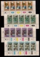 CISKEI, 1982, MNH Control Strip Stamps, Cecilia Makiwane M 22-25 - Ciskei