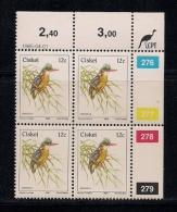 CISKEI, 1985, MNH Control Block Stamps,Definitive 12 Cent Bird, M 74 - Ciskei