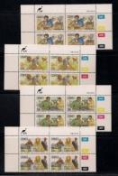 CISKEI, 1985, MNH Control Block Stamps, Small Industries,  M 79-82 - Ciskei