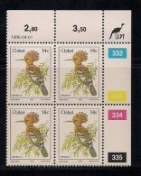 CISKEI, 1986, MNH Control Block Stamps, Definitive 14 Cent Bird,  M 97 - Ciskei