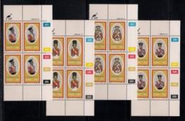 CISKEI, 1986, MNH Control Block Stamps, Military Uniforms,  M 98-101 - Ciskei