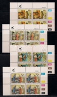 CISKEI, 1986, MNH Control Block Stamps, Bicycle Factory,  M 102-105 - Ciskei