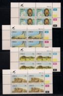 CISKEI, 1986, MNH Control Block Stamps, 5 Year Independence,  M 106-109 - Ciskei