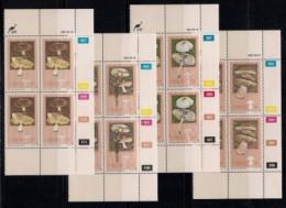 CISKEI, 1987, MNH Control Block Stamps, Fungi,  M 110-113 - Ciskei