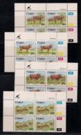 CISKEI, 1987, MNH Control Block Stamps, Nkone Cattle,  M 115-118 - Ciskei