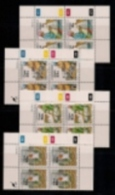 CISKEI, 1990, MNH Control Block Stamps, Handmade Carpets,  M 170-173 - Ciskei