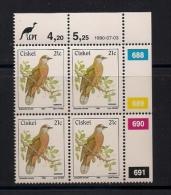 CISKEI, 1990, MNH Control Block Stamps, Definitive 21 Cent Bird,  M 174 - Ciskei