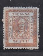 KOTAH  State 1A  Revenue    # 85451  India  Inde  Indien Revenue Fiscaux - Indien