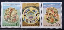 China, 1985, Mi:2026/28 (MNH) - Nuevos