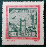 PREMIERE CONFERENCE POSTALE POUR TOUTE LA CHINE 1950 - NEUF ** - YT 145 - MI 185 - DENTELE 14 - Nordostchina 1946-48