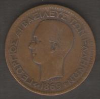 GRECIA SERIE 2 MONETE 5 -10 LEPTA 1869 - Grecia