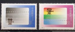 China, 1995, Mi:2657/58 (MNH) - 1949 - ... Repubblica Popolare