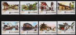 China 2013-12 Ancient Town Stamps Goose Motorbike Bicycle Duck Bridge Dog River Lantern Cart Umbrella Relic - Motorbikes