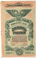 Odesa.Razmennyi Bilet.1917 10 Rub - Russia