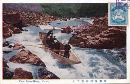 JAPAN - Kyoto, View River-Hotsu, Wildwasser Bootsfahrt, Künstlerkarte Gel.1930?, 1,5 Sen Frankierung, Marke Geschnitten - Kyoto