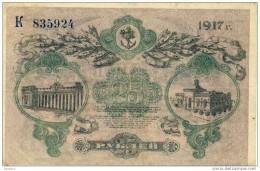 Odesa.Razmennyi Bilet.1917 - Russia