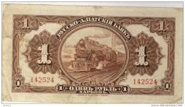 Charbin.Rosko-Aziatskiy Bank 1 Rub.Kitayskaya  Vostochnaya Zeleznaya Doroga,American Banknote Company - Russia