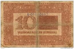 10 Griven 1918 - Ukraine