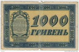UKRAINE.1000 GRIVEN.1918. - Ukraine