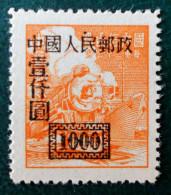 TIMBRE 1949 - SURCHARGE MAI 1950 - NEUF  ** - YT 848 - MI 29D - DENTELE 14- TIRAGE DE SHANGA - Neufs