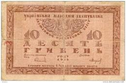 UKRAINE.10 GRIVEN.1918. - Ukraine