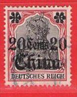 MiNr. 42 O Deutschland Deutsche Auslandspostämter China - Bureau: Chine