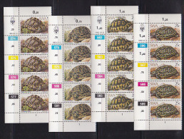 SOUTH WEST AFRICA, 1982, MNH Control Strips, Turtles, M 516-519 - South West Africa (1923-1990)