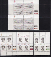 SOUTH WEST AFRICA, 1983, MNH Control Blocks, Luderitz, M 532-536 - South West Africa (1923-1990)