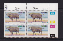 SOUTH WEST AFRICA, 1985, MNH Control Blocks, Buffelo 12 Cent, M 570 - South West Africa (1923-1990)