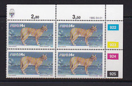 SOUTH WEST AFRICA, 1986, MNH Control Blocks, Caracal Cat 14 Cent, M 587 - South West Africa (1923-1990)