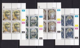 SOUTH WEST AFRICA, 1986, MNH Control Blocks, Wool, M 592-595 - South West Africa (1923-1990)