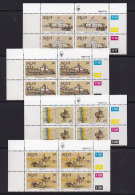 SOUTH WEST AFRICA, 1988, MNH Control Blocks, Postal Services, M 625-628 - South West Africa (1923-1990)