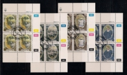 SOUTH WEST AFRICA, 1986, CTO Control Blocks, Wool, M 592-595 - South West Africa (1923-1990)