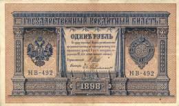 Russia 1 Rubel 1898 - Lettonie