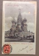 RUSSIA - MOSCA  MOSCOU  BALICA DI ST.BASILE - Viaggiata  1904 - Russia