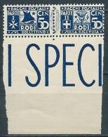 1934 EGEO PACCHI POSTALI 50 CENT MNH ** - ED7 - Aegean