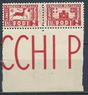 1934 EGEO PACCHI POSTALI 2 LIRE MNH ** - ED7 - Egeo