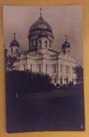MOSCA   -  CATTEDRALE DI S.SEVERO - NON VIAGGIATA - Russia