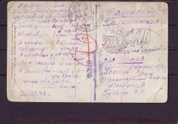 "MCOVERS -7- 61 POST CARD SEND FROM ROSTOV/DON TO TASHKENT. CENZURA AND ""DOPLATIT'"" MARKS."