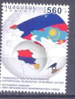 2015. Armenia, Euroasian Economic Society, 1v,  Mint/** - Armenia