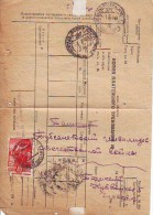 MCOVERS -7- 64 LOCAL CITY POST IN TASHKENT. LETTER WITH THE COMMEMORATIVE STAMP.