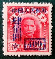 TIMBRE DE CHINE DU NORD-EST SURCHARGE JUIN/JUILLET 1950 - NEUF ** - YT 891 -  - MI 44 - DENTELE 14 - TIRAGE DE PEKIN - 1949 - ... People's Republic