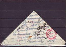 MCOVERS -7- 73 TRIANGLE  LETTER FROM FIELD POST OFFICE TO SAMARKAND. 08.08.1944.